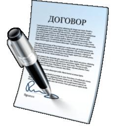 договор на установку тахографа образец - фото 2