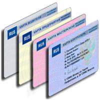 Изготовление карт тахографа для водителей и предприятия